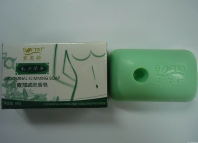 SOFTTO Abdominal Slimming Soap