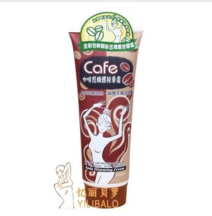 Yili Balo Cafe Body Slimming Cream
