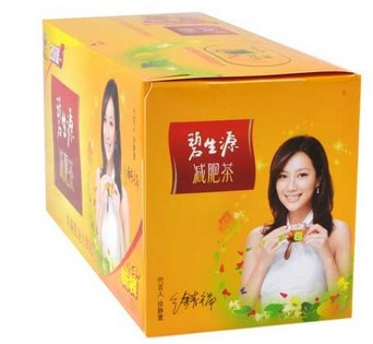 Bishengyuan Slimming Tea