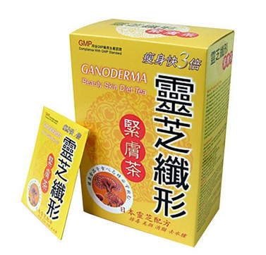 Ganoderma Beauty Skin Slimming Tea
