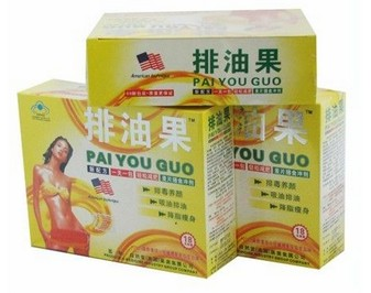 Pai You Guo Slim Tea