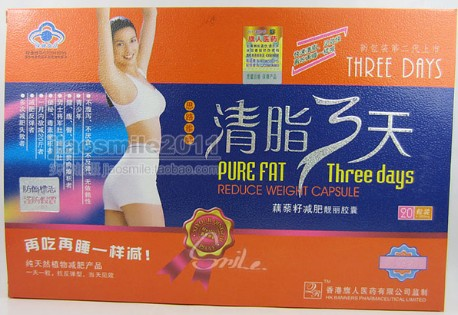 Pure Fat Three Days Weight Loss Capsule