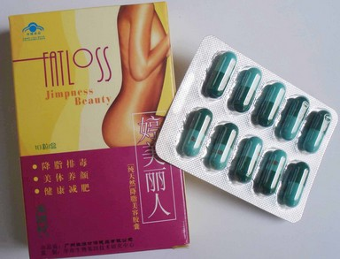 Jimpness Beauty Fat Loss Slimming Capsule (Chinese Version)