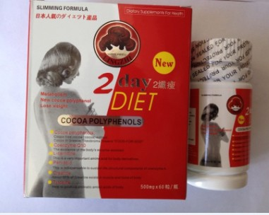 2 Day Diet Japan Lingzhi Formula ( New version)