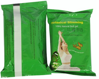 Meizitang Botanical Slimming Soft Gel (new version)